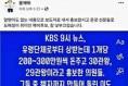 윤재갑후보 동생 페이스북캡처.jpg